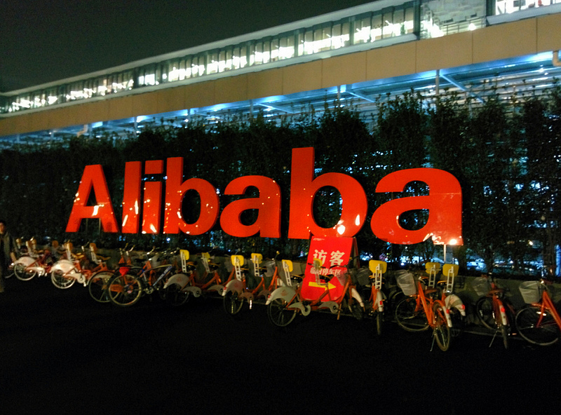 Alibaba e-commerce sellers
