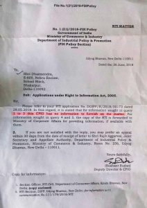 DIPP RTI reply
