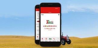 TAFE JFARM App