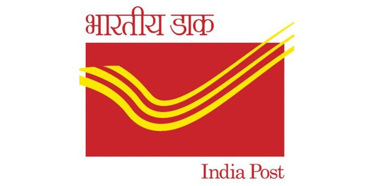 India Post e-commerce