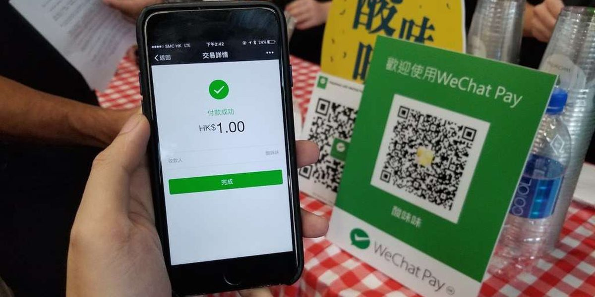 Exclusive: Tencent is launching UPI-powered payments app