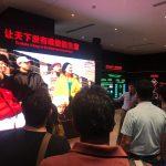 Alibaba Entertainment Group